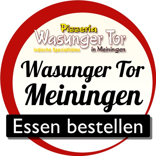 Wasunger Tor Meiningen
