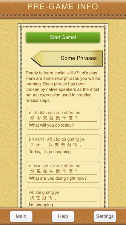 StudyChat Chinese