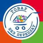 ТБП - товар без переплат на пк