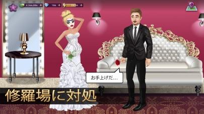 ハリウッドストーリー:ファッションスターのスクリーンショット1