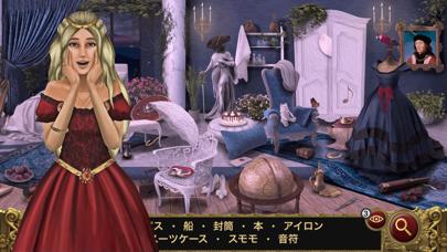 探すゲーム - 眠れる森の美女 - アイテム探しゲーム日本語紹介画像3