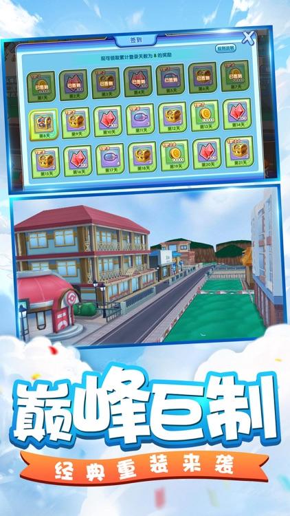萌宠部落 screenshot-0