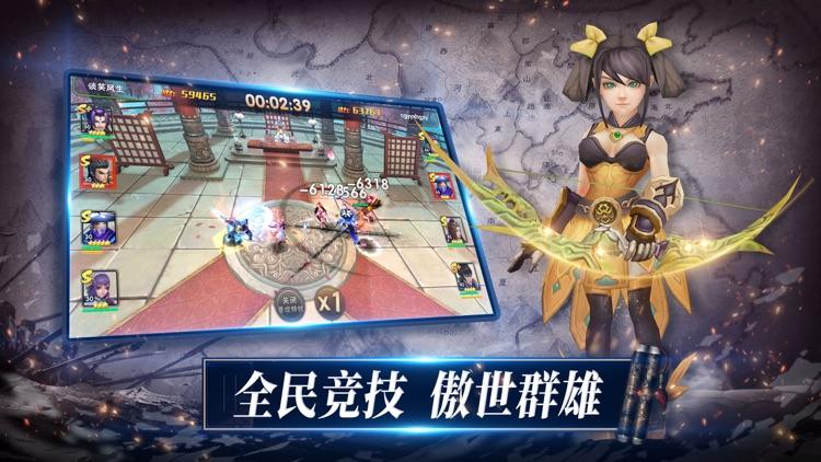 三国志卡牌-三国霸业之国战卡牌手游 screenshot-3