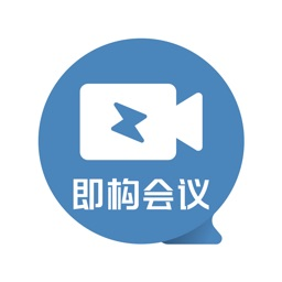 TalkLine-即构会议