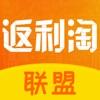 淘券返利街-购物优惠券返利app