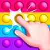 Pop Us! - iPadアプリ