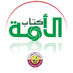 كتاب الأمة  - Umma Book