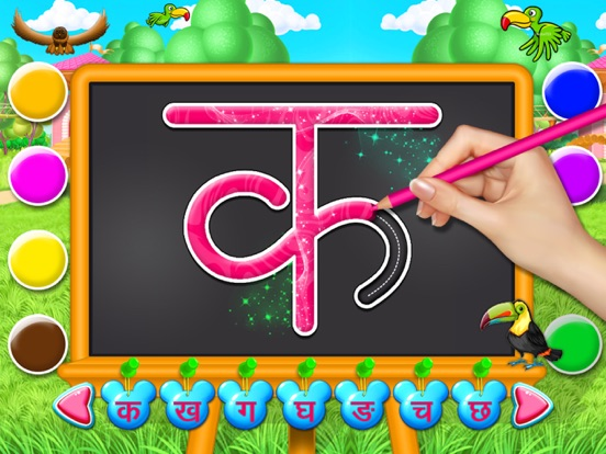 Hindi Alphabets Learning screenshot 7