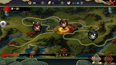 Ultimate Ninja:Hayate Screenshot 4