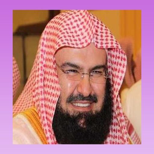 Sheikh Al Sudais Quran MP3