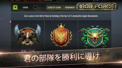Iron Force ScreenShot4