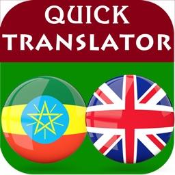 Amharic-English Translator