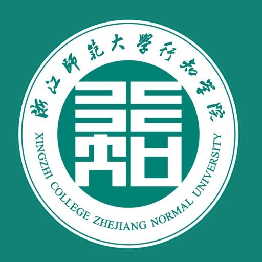 平安行知学院 free software for iPhone, iPod and iPad