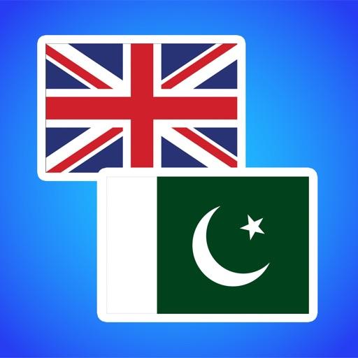 English Punjabi Translator