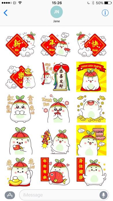 Chinese New Year Tobi screenshot two
