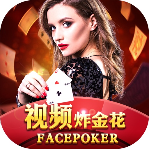Face Poker - Live ZhaJinHua