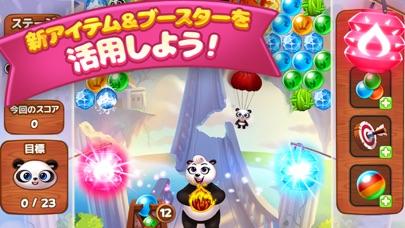 Panda Pop-パンダポップのスクリーンショット3