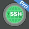 iTerminal Pro – SSH Telnet