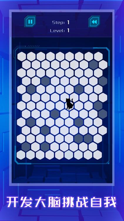 方块消消乐2021新版 screenshot-4
