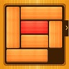 アメージングブロックを解除 - unblock パズル