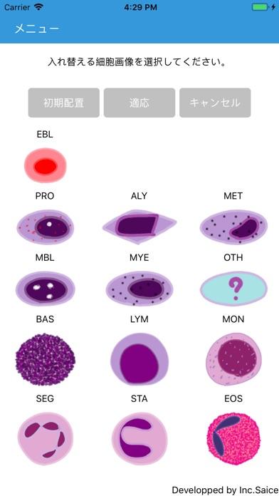 https://is5-ssl.mzstatic.com/image/thumb/Purple125/v4/4e/08/44/4e084421-cbbe-d16f-8aad-4a0cef769cff/source/392x696bb.jpg