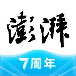 澎湃新闻-时政新闻资讯