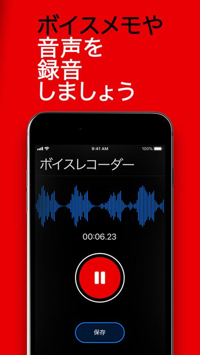 RecMyCalls - 通話録音とボイスレコーダースクリーンショット