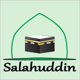 Diary Of Hajj