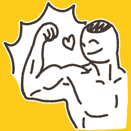 GymJunkie Sticker for iMessage