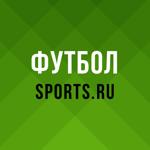 Футбол: результаты матчей 2021 на пк