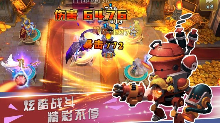 奇迹塔防-TD魔幻塔防类卡牌手游 screenshot-3