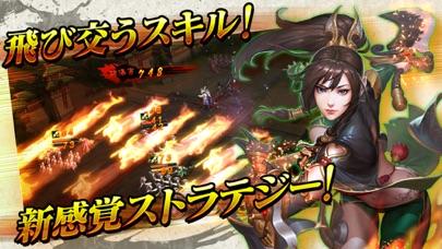 決戦三国~高速三国志RPG~スクリーンショット2