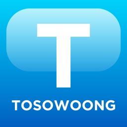 토소웅 Tosowoong - 피부 변화의 시작