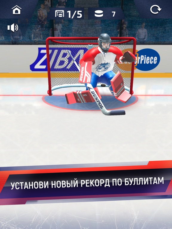 Скачать Хоккей На Льду 3D - Пенальти