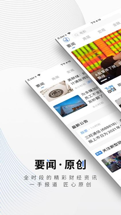 中新经纬-专业财经新闻资讯