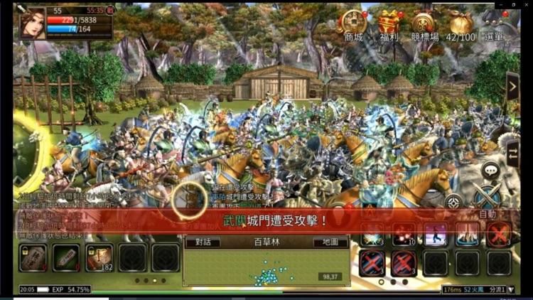 三國群英傳M screenshot-6