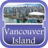 Vancouver Island Tourism Guide