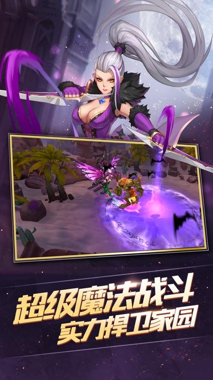 魔幻纪元-3D魔幻手游史诗巨作