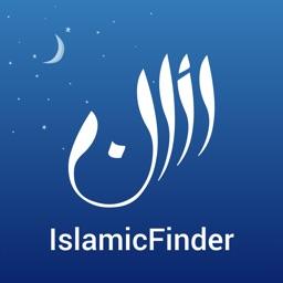 Athan: Priere Islam & Le Coran