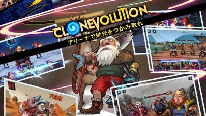 Clone Evolution: RPG バトルのスクリーンショット3