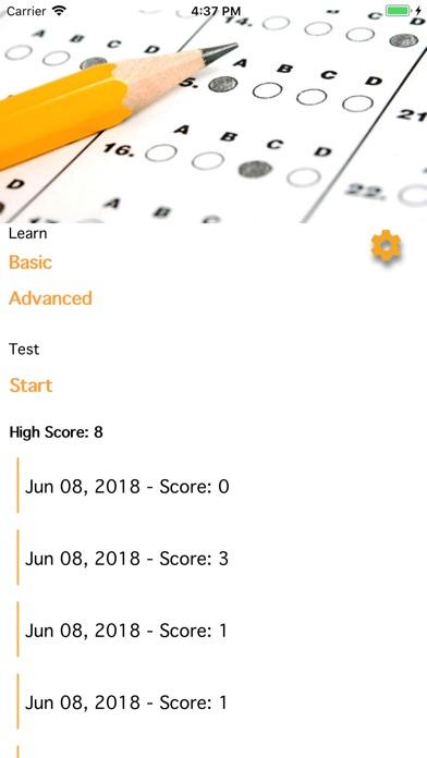 Screenshot 1 of 17