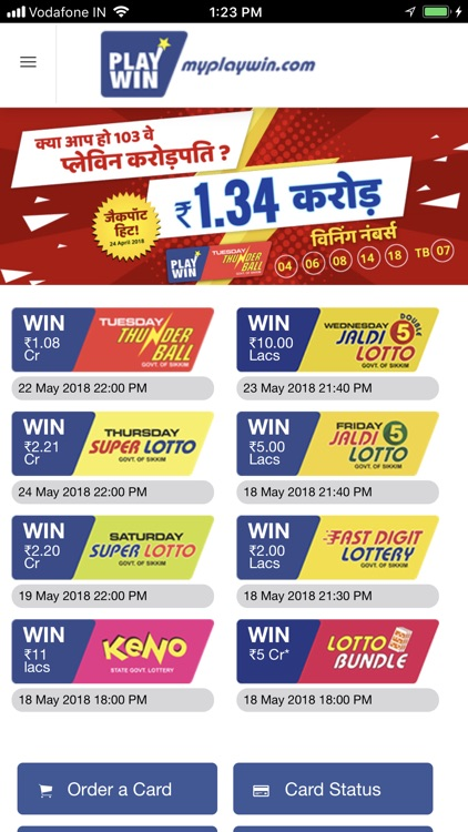 Playwin Lotto By Pan India Network Limited