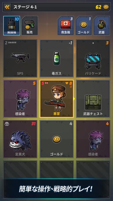 ガンタクティクス(Gun Tactics)のおすすめ画像3