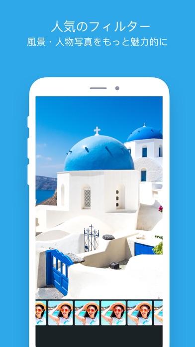 PhotoGrid - 写真コラージスクリーンショット8