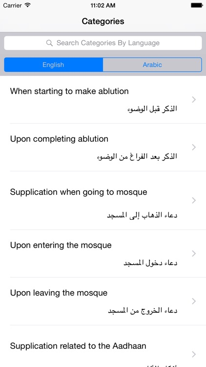 Prayer Dua screenshot-4