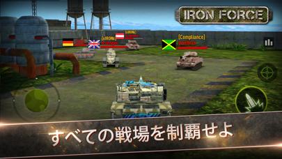 Iron Force ScreenShot3