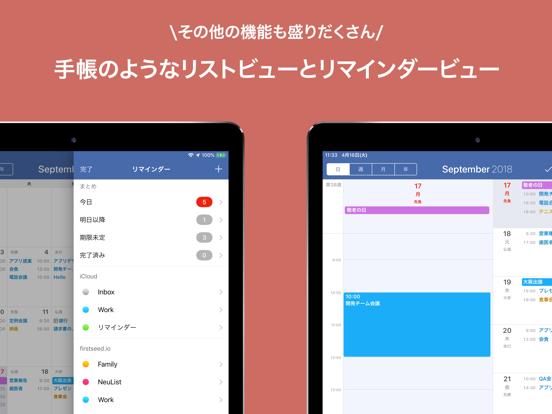 FirstSeed Calendar for iPadのおすすめ画像5