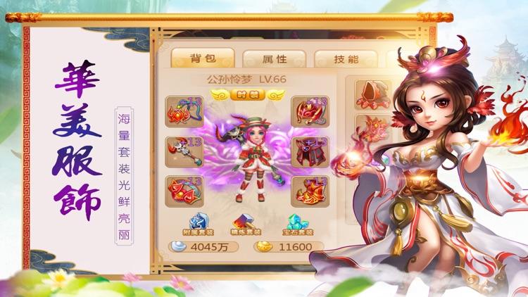 江湖风云传-超流畅连击带你挑战高玩极限!