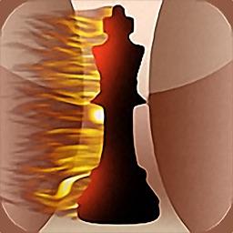 Forward Chess