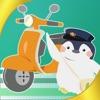 原付免許500問 - バイク免許の学科試験問題集アプリ